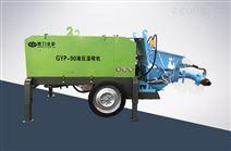 隧道全自動濕噴機優勢-濕式噴漿機廠家型號