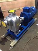 ZWP不锈钢污水自吸泵
