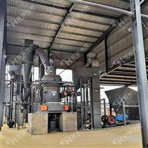 灰鈣粉設備超細高壓磨粉機