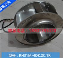 RH63M-VDK.7Q.1R施樂百