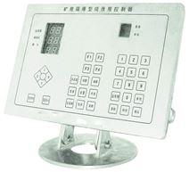 KXB127礦用隔爆攝像用控制器