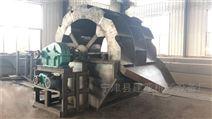 轮式洗沙机大型洗沙设备