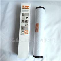 0532140159濾芯真空泵R5RA 0202D排氣過濾器
