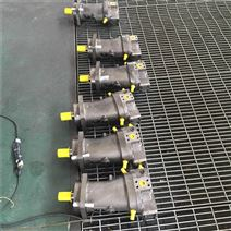 A7V58MA1RPF00高壓柱塞泵