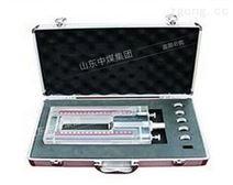 ZLD-2型孔板多級流量計