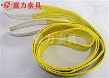 合成纖維扁平吊裝帶織帶寬度范圍20-300毫米