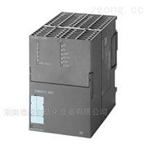 西門子CPU315-2 PN/DP