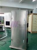 石墨烯喷雾干燥机CY-8000Y小型喷雾造粒机