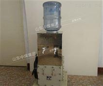 矿用隔爆兼本安型防爆饮水机