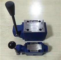 北京華德溢流閥DBW10B-2-50B/506BG24NZ5L