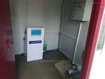 淄博口腔污水處理設備價格低