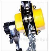 HSH-DC型环链手扳葫芦