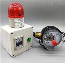 氣體濃度報警器