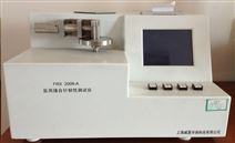 FRX2009-T縫合針集中應力韌性測試儀