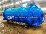 鄭州日處理550噸石灰球磨機制造商家