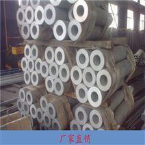 3003鋁管2024超硬鋁管8*4mm/6061耐腐蝕鋁管