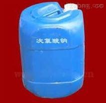 次氯酸鈉1