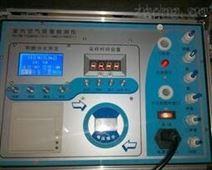波譜分析儀