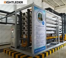 鄭州電廠廢水回用處理設備