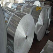 成都4032鋁帶6082耐堿鋁帶,5083耐沖擊鋁帶