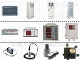 MCSCSY-II-minsoo微機測速傳感器