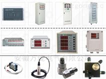 MCSCSY-II-minsoo微机测速传感器