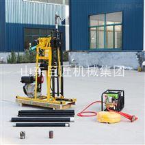 巨匠YQZ-50A自动液压岩芯钻机50米取样钻机
