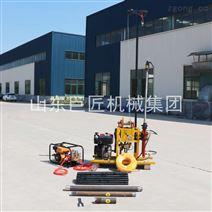 巨匠YQZ-50B型50米液压岩芯钻机工程钻机