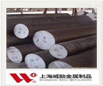 QDH模具钢上海现货