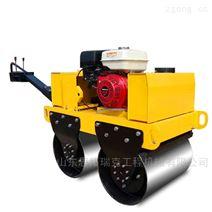 小型雙鋼輪雙驅雙震壓路機壓實寬度600毫米