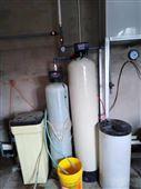 吉林全自動軟化水設備