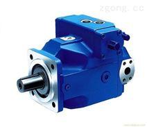 Rexroth-轴向柱塞泵