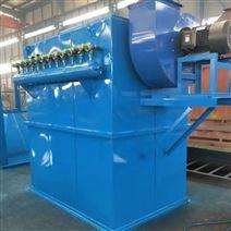 铸造厂单机脉冲布袋除尘器清灰过程原理