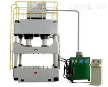 大型800T四柱三梁液压机