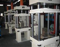 500吨四柱三梁液压机