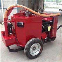 直銷手推式瀝青灌縫機 60升瀝青路面填縫機