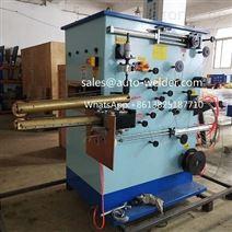 丝极缝焊机