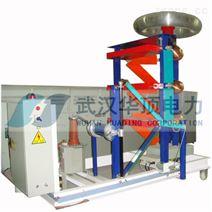 HDCJ雷电冲击电压发生器