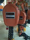 批发怀鸽dhs电动葫芦,1吨-10吨供应