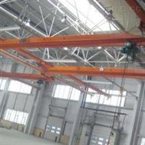 0.5吨-5吨LX型悬挂起重机