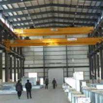 0.5噸-20噸單雙梁橋式起重機