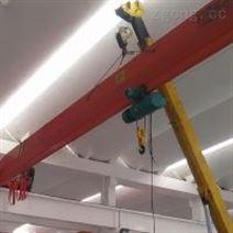 较小型电动单梁悬挂起重机