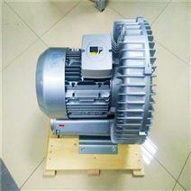 XGB-2200漩涡气泵