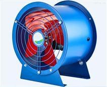 角铁支架式轴流风机