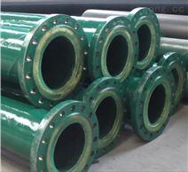 DN150mm鋼襯聚氨酯管道