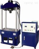 四柱液压机3