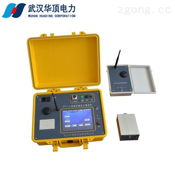 內蒙古氧化鋅避雷器阻性電流測試儀廠商