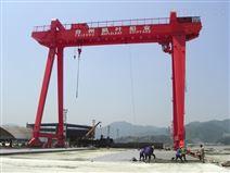 台州枫叶船业ME型400t造船门式起重机