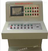TH12矿用本安型操作台