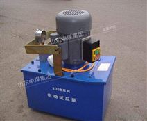 3DSY型電動試壓泵